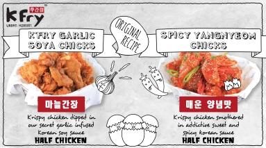 garlic soya chicks _ spicy yangnyeom chicks