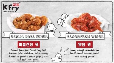garlic soya wings _ yangnyeom wings