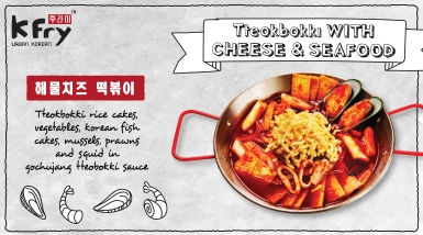 tteobokki with cheese _ seafood